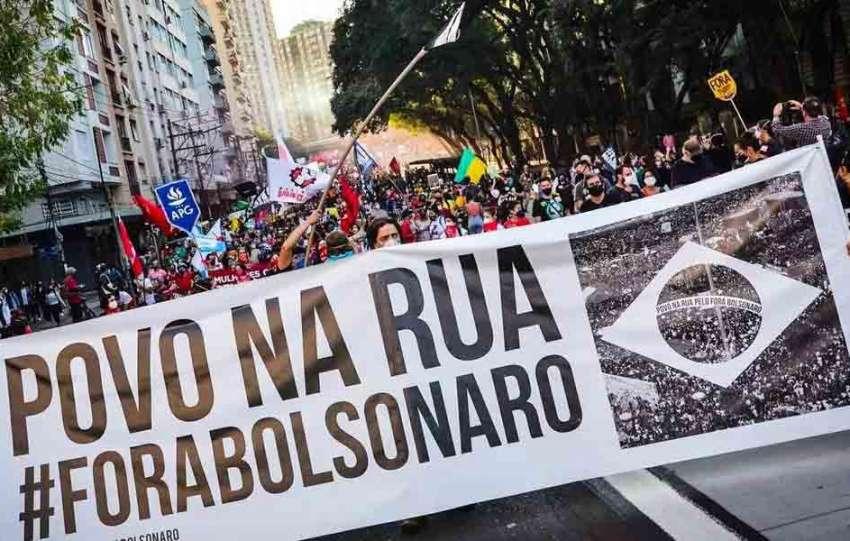 Esquerda e centrais sindicais aderem em peso ao ato