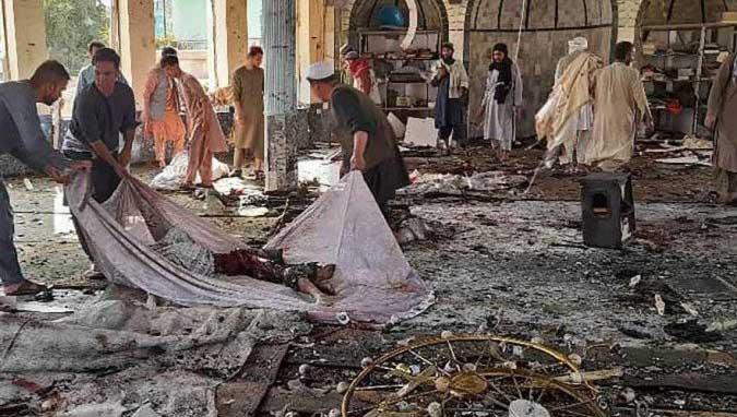 Ataque terrorista no Afeganistão